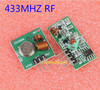 Best prices 433Mhz RF transmitter and receiver link kit for Ardu /ARM/MCU WL