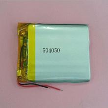 504050 3.7V lithium ion battery 1000mAh li-ion battery for decorative lighting electric tool alarm