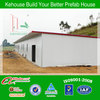 1 storey prefab concrete houses for construction/mining site worker living