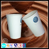 7.5/9OZ Disposable Hot Drink Paper Cup with Lids from Wuhan