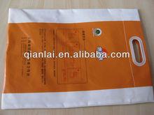 lamination pp nonwoven bag,popular shopping bag for race