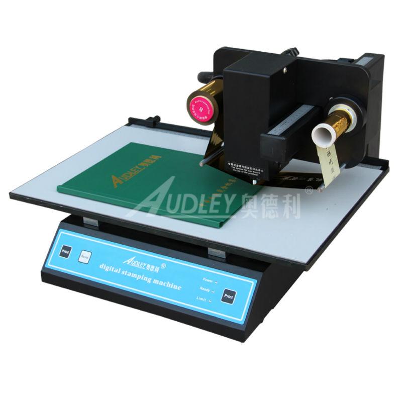 wedding album printing machine