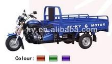 2014 new cheap 200cc trike ZF200ZH(B)