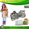 Hot Sale High quality block bottom paper bag making machine