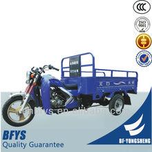 china petrol three wheel motorcycle tricycle motor engine