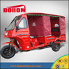 Used Person Motorized Three Wheel Tricycle For Sale