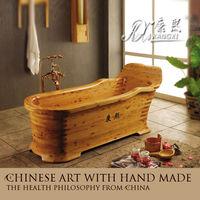 Natural body bath,marquis spa
