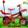 "12"" kids ski bikes with 4 wheel size 24"" mountain bike"