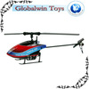 HOT&NEW! SKYARTEC 2014 Newly MNH04 7CH 2.4G LCD WASP AUTO CP one key Switchover Inverted flight rc helicopter rc hobby wholesale