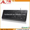 Laptop keyboard usb