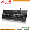Laptop keyboard usb