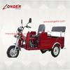 Multifunctional three wheel motorcycle|Petrol motorcycle