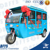 passenger tricycles with cover battery e rickshaw