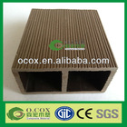 Hollow Exterior WPC Wall Cladding Panel