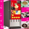 Best automatic tea coffee vending machine for hot milk tea