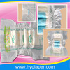 2014 High quality baby diapers super absorbent baby diaper