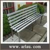 Arlau FS237 street furniture street outdoor sitting bench