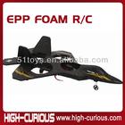 2.4G 4CH EPP FOAM F-22 RC Plane Jets