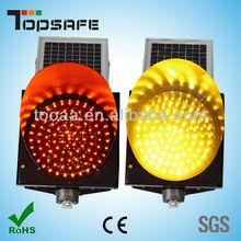 300mm LED Traffic cone warning light