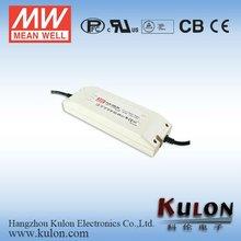 Meanwell PLN-100-24 96W 24V 0-10v analog dimming led driver