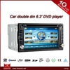 2 din car dvd for citroen c4,double din car dvd for seat leon V-337D