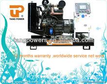 60kva permanent magnet generator with Deutz Engine