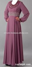 Fashion four colors islamic women clothing kaftans jilbab MUSLIM ABAYA