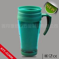 BPA free Wholesale PP 400ml Shape Change Color Plastic Cup