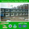 2 floor prefab steel house& lowest cost prefab steel house&