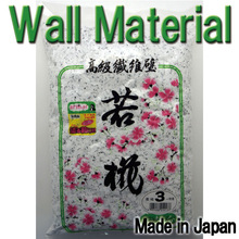 Japanese wall material can be applied more easy than wall paper