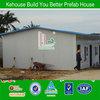 prefab inexpensive building&prefab modern building&prefab durable building