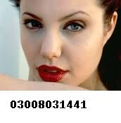 How Do You Care Your Skin|Best & Authentic Skin Whitening cream in Pakistan