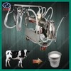 China manufacturer 2 tanks portable milking machine for sale in Mexico