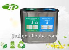 recycling bin,waste bin location