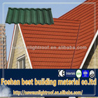 High quality prices building materials roof sheets price per sheet/copper colored metal roofing