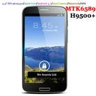 Smartphone Android 4.1 Jelly Bean 5.3inch IPS MTK6589 8MP Dual Camera H9500+