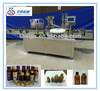 SGGX- automatic syrup liquid filler and capper machine. alcohol filling machine of shanghai manufacture