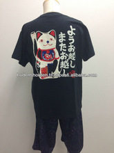 "New design! authentic japan ""MANEKINEKO, beckoning cat"" ,japanese kanji cat"