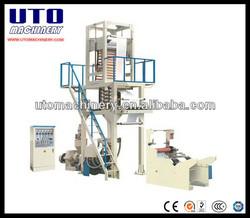 China best super high speed bimetallic screw HDPE/LDPE/LLDPE Film Blowing Machine, Blown Film Machine