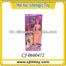 doll dress up 11.5 inch fashion girl doll (empty)