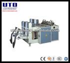 Bottom Sealing Hot Cutting Plastic Bags Making Machinery
