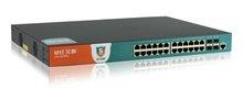 UTT S7128F L3 Routing Switch, 10G Managed Switch, Best VLAN Switch