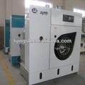 Lj 15 kg électrique chauffage équipements de blanchisserie ( rondelle, Sèche -, Nettoyage à sec )