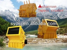 Adopting China Famous motor brand stone crusher machine,quarry crusher machine, rock crusher machine for sale