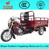 2013 hot sell three wheel motorcycle made in china