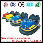 adult battery car, amusement electric cars, amusement equipment bumper car JMQ-P184A1