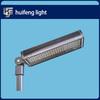 high pressure sodium street light replace led