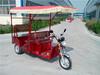 three wheel trike/brushless electric cargo trike/electric pedicab