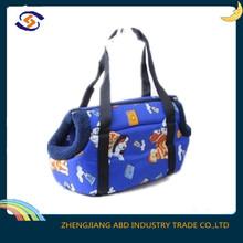 wholesale foldable pet carrier,pet carrier bag