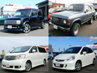 High quality Japanese used car , foreign car also available